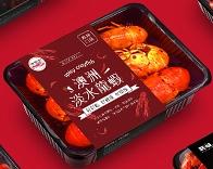 智慧即食好蝦暨冷鏈無人商店 (eworldclaw.com)